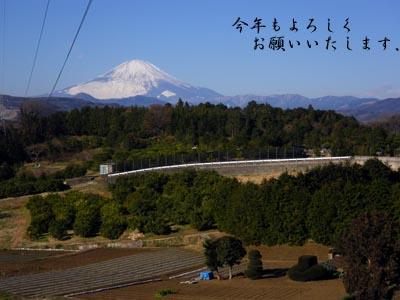 富士2014